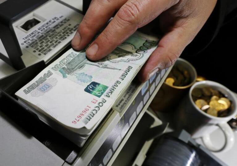 Ρωσία: Εκτόξευση του πληθωρισμού στο 6% | Newsit.gr