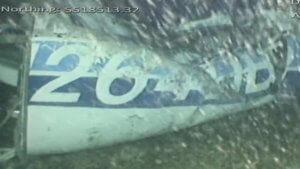 """Εμιλιάνο Σάλα: """"Ο πιλότος προσπάθησε να προσγειώσει το αεροσκάφος στο νερό"""""""