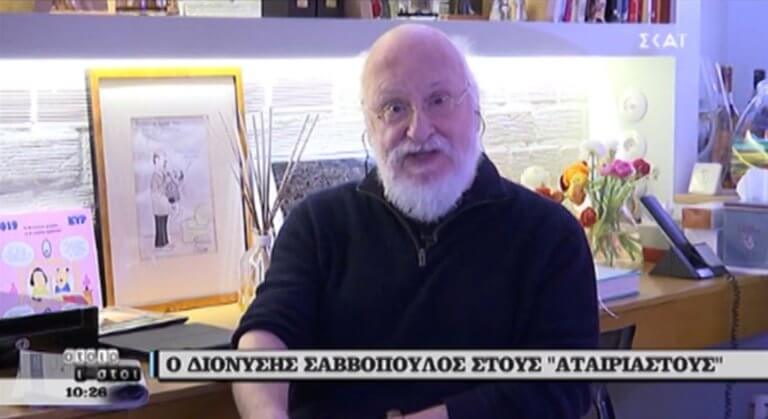 Διονύσης Σαββόπουλος: Αρκουδιάρης ο Πολάκης