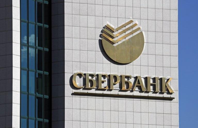 Ο πρόεδρος της Sberbaνk υπερασπίζεται τον Αμερικανό επενδυτή που κατηγορείται για υπεξαίρεση