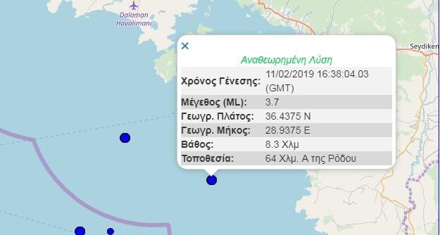 Σεισμός ανοιχτά της Ρόδου   Newsit.gr