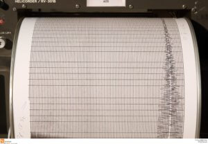 Ισχυρός σεισμός 5,3 Ρίχτερ κοντά στο Γαλαξίδι – «Ταρακουνήθηκε» η Αθήνα!