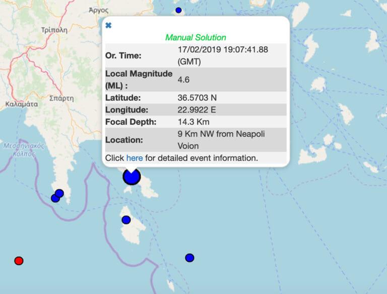 Σεισμός 4,6 Ρίχτερ στην Πελοπόννησο   Newsit.gr