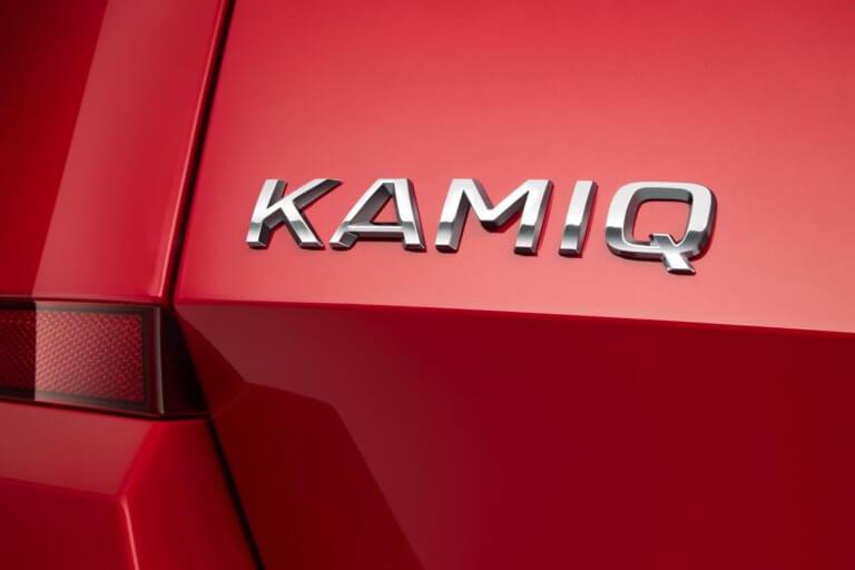 """Αυτό είναι το """"ψηφιακό"""" εσωτερικό του νέου Škoda Kamiq [pics]"""