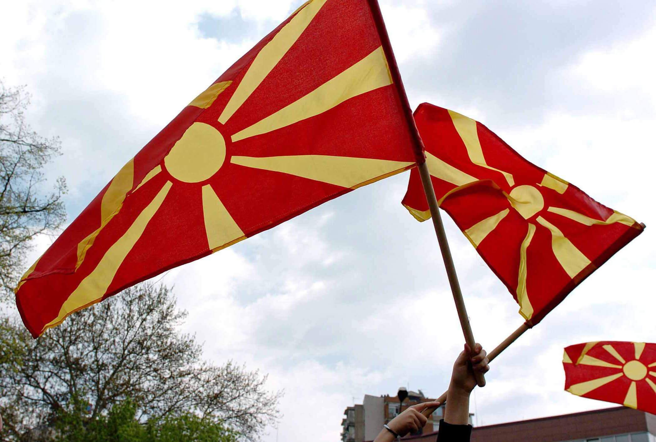 """""""Βόρεια Μακεδονία""""… και στα Ρώσικα – Παραδόθηκε στον Ζάεφ το έγγραφο της αναγνώρισης"""