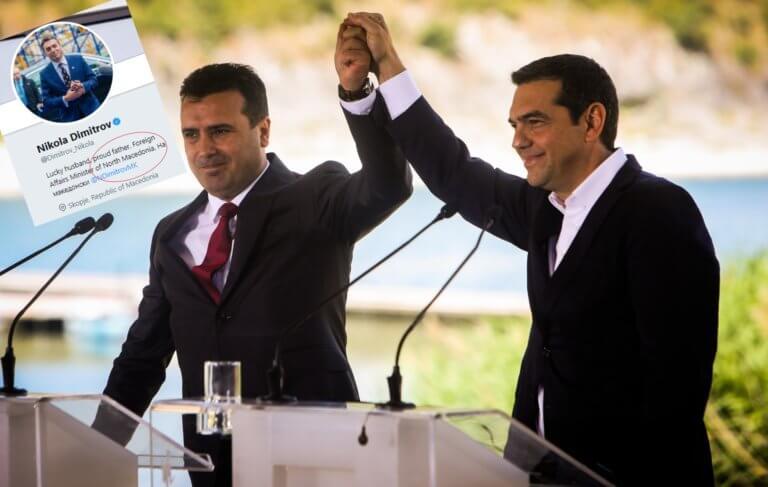 Βόρεια Μακεδονία και επίσημα! Σε ισχύ η συμφωνία – Αλλάζει και το… Twitter ο Ντιμιτρόφ! | Newsit.gr