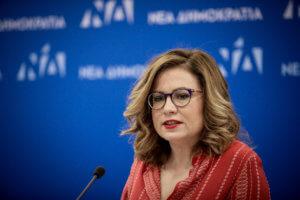 Προκαλούν τα Σκόπια μέσα στην Κομισιόν – Ερώτηση της Μαρίας Σπυράκη