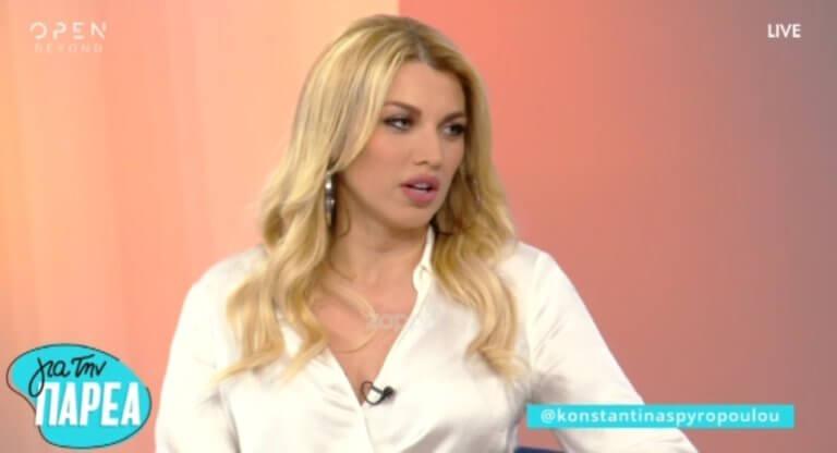 Κωνσταντίνα Σπυροπούλου: Η απάντηση για το Survivor και τη φωτογραφία από το παρελθόν που την «έκαψε»!   Newsit.gr