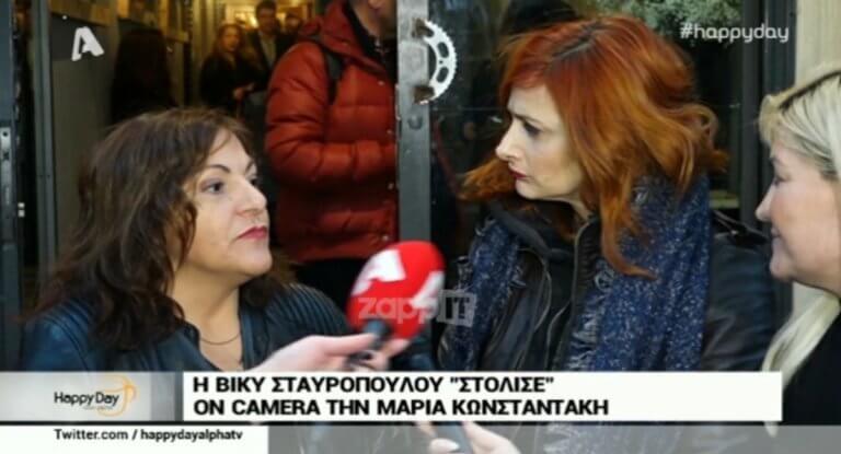 """Χαμός με Σταυροπούλου – Κωνσταντάκη: Την """"στόλισε"""" μπροστά στις κάμερες!"""