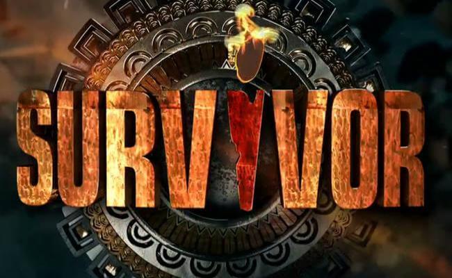 Ζευγάρι πρώην παίκτες του Survivor;