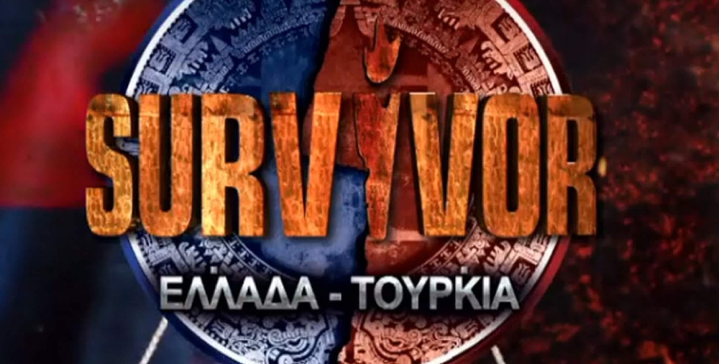 Παραβίαση κανόνων από το Survivor! | Newsit.gr