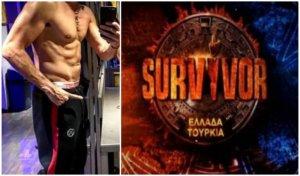 """""""Βόμβα""""! Αυτός είναι ο καινούργιος παίκτης του Survivor! (pics)"""