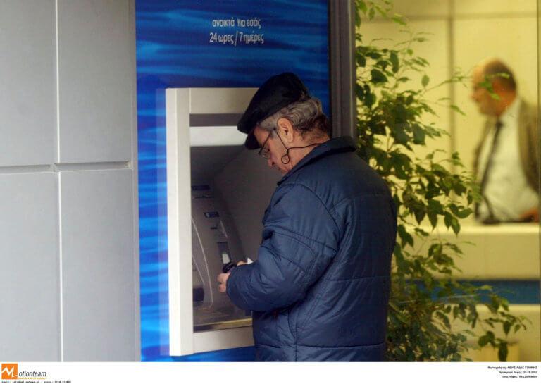 Αυτή είναι η αίτηση που πρέπει να συμπληρώσουν οι συνταξιούχοι για την προσωπική διαφορά | Newsit.gr
