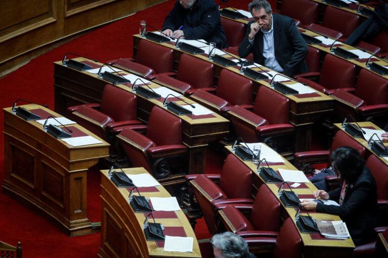 Αναθεώρηση Συντάγματος: Αυτοί είναι οι βουλευτές που απείχαν από την ψηφοφορία | Newsit.gr