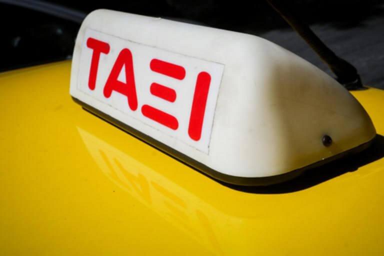 Ηλεία: Ο ταξιτζής δεν στάθηκε τυχερός όπως πίστευε αρχικά – Στο νοσοκομείο μετά τη μεγάλη κούρσα!