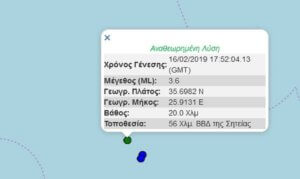 Σεισμός στην Κρήτη ανοιχτά της Σητείας