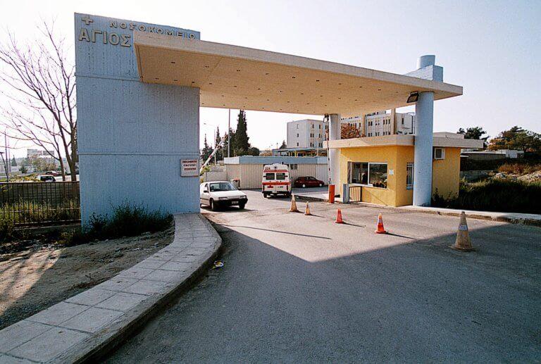 Ψάχνουν λύση για τους θαλασσαιμικούς του νοσοκομείου «Άγιος Παύλος»