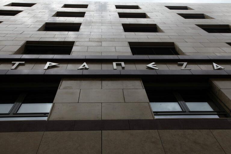 Τράπεζα Ελλάδος: «Υψηλού κινδύνου 3 στα 10 δάνεια σε καθεστώς αναστολής δόσης»