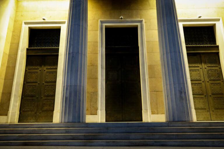 Νόμος Κατσέλη: Μεγάλη ικανοποίηση στις τράπεζες για την… σύσκεψη κορυφής