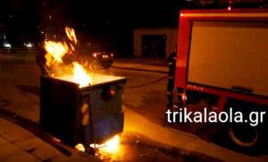 Τρίκαλα: 30χρονος πήρε το ποδήλατό του και… άρχισε να βάζει φωτιά σε κάδους!