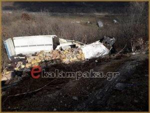 Καλαμπάκα: Σκοτώθηκε ο οδηγός νταλίκας που έπεσε σε χαράδρα