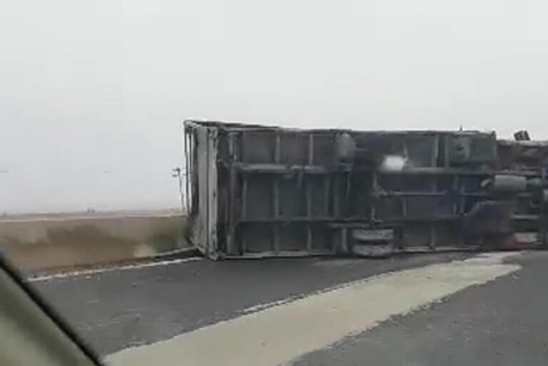 Εγνατία Οδός: Απαγορεύτηκε η κυκλοφορία οχημάτων άνω των 3,5 τόνων – Το τροχαίο που προηγήθηκε – video | Newsit.gr