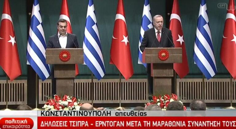 LIVE η επίσκεψη Τσίπρα στην Τουρκία   Newsit.gr
