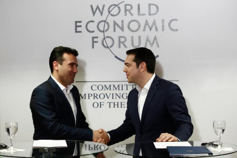 Και επίσημα υποψήφιοι για το Νόμπελ Ειρήνης Τσίπρας και Ζάεφ | Newsit.gr