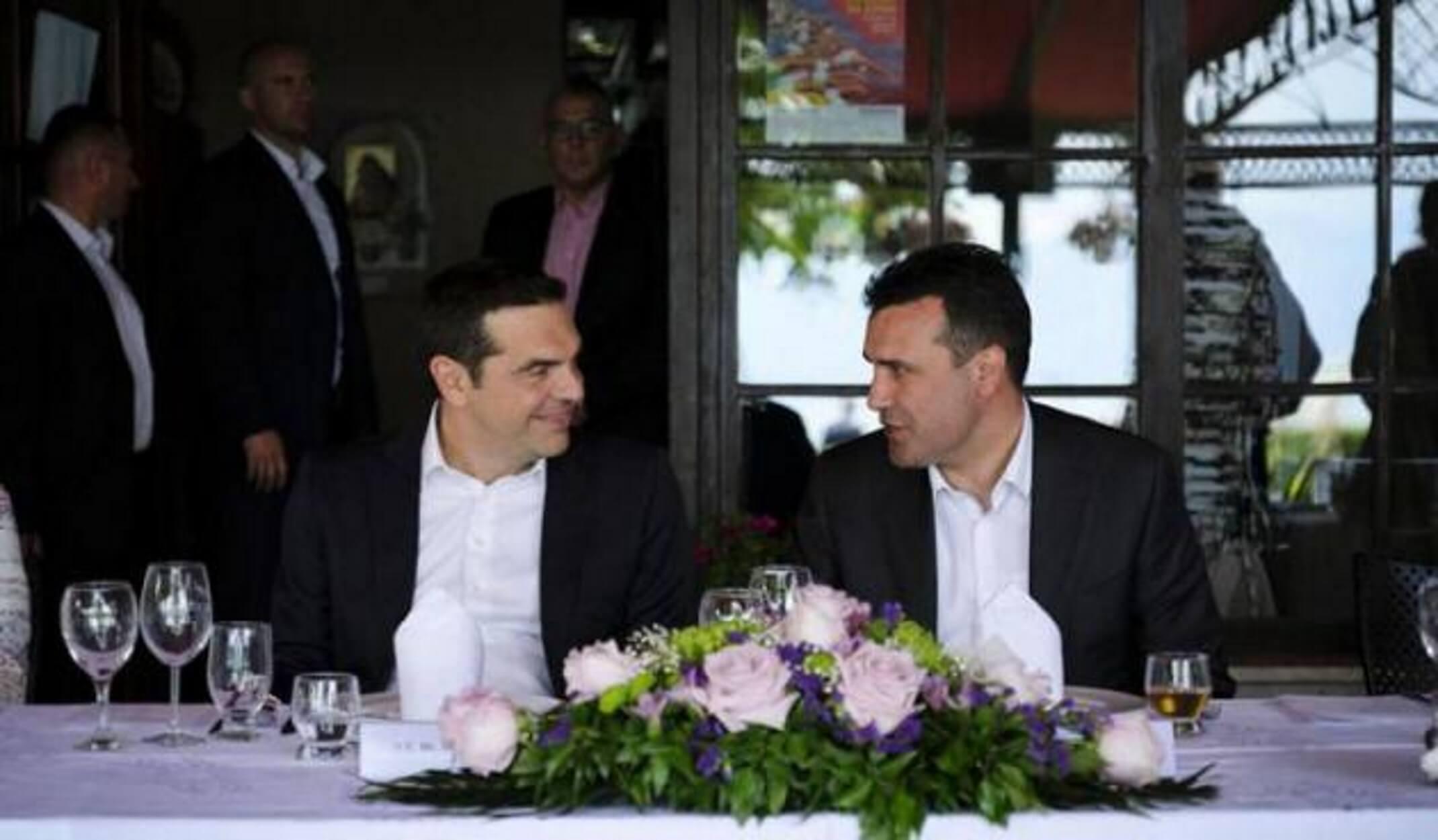 Η Συμφωνία των Πρεσπών «τρίζει»… | Newsit.gr