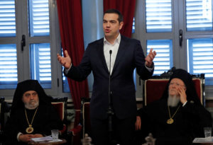 Live: Τσίπρας: «Αγιά Σοφιά και Χάλκη είναι μνημεία του Ελληνισμού και της Ανθρωπότητας»