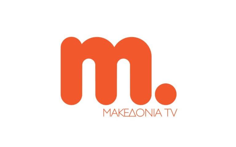 Το πρόγραμμα του Μακεδονία TV που περνάει σε τηλεθέαση 7 κανάλια εθνικής εμβέλειας! | Newsit.gr