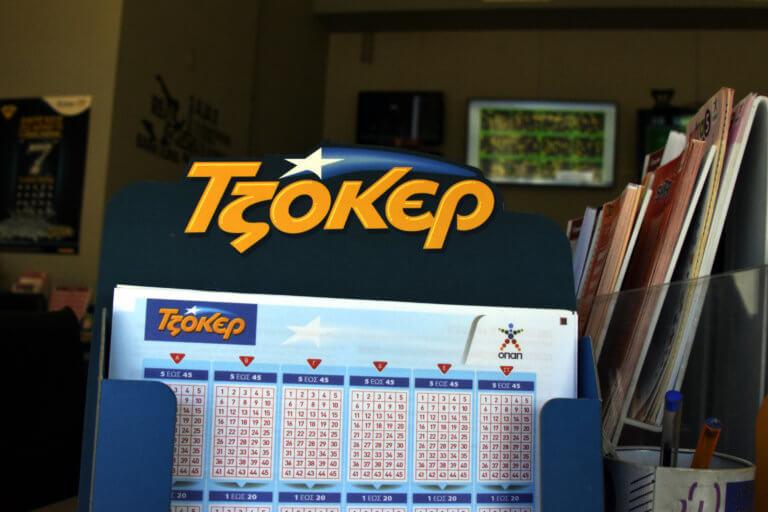 """Τζόκερ: Η """"κουφή"""" κλήρωση, το τζόκερ και τα 1.200.000 ευρώ"""