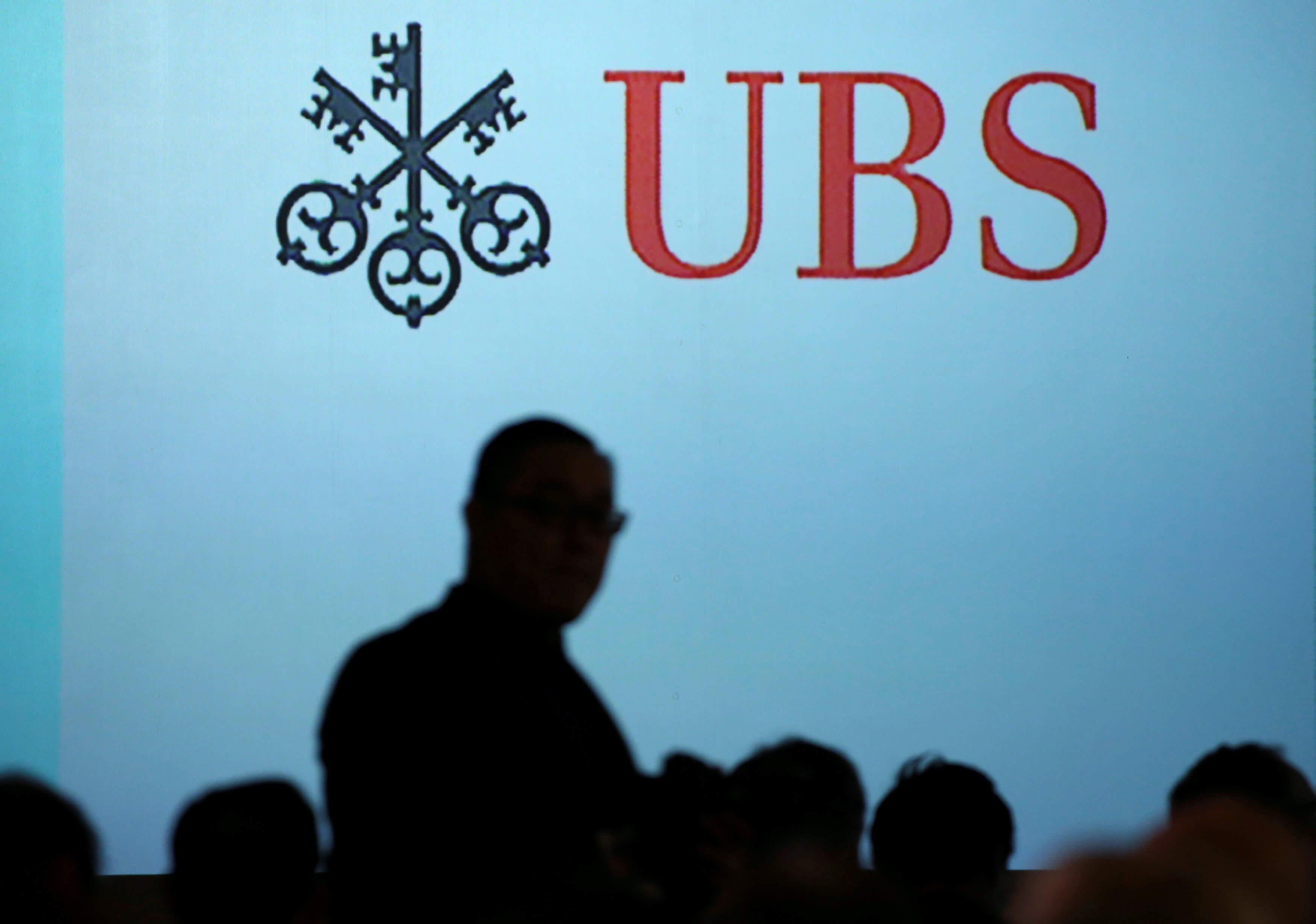 """""""Καμπάνα"""" 4,5 δισ. ευρώ στην ελβετική τράπεζα UBS"""