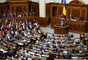 Ουκρανία: Συνταγματικός πλέον ο στόχος εισόδου σε ΕΕ και ΝΑΤΟ