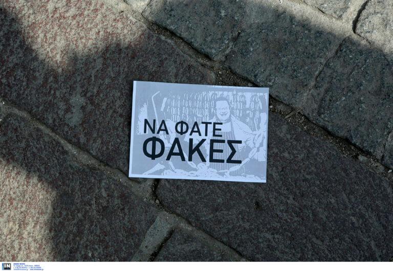 Vegan «χτύπησαν» στη Βαρβάκειο: Να φάτε φακές! [pics] | Newsit.gr