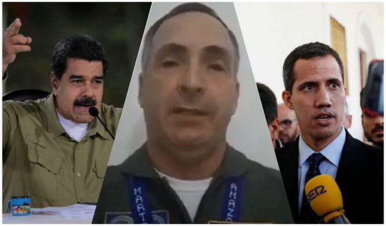 """""""Εμφύλιος"""" στην Βενεζουέλα! Καλεί σε αποστασία εν ενεργεία στρατηγός της Αεροπορίας!"""