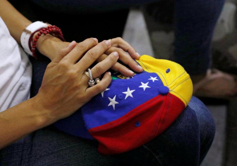 """Βενεζουέλα: """"Καζάνι που βράζει"""" με κλείσιμο συνόρων και… εμπλοκή των ΗΠΑ"""