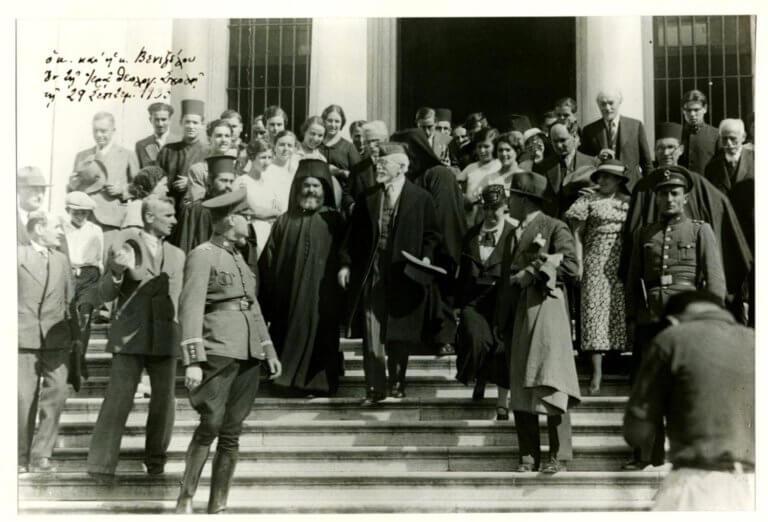 Όταν ο Ελευθέριος Βενιζέλος επισκεπτόταν την Θεολογική Σχολή της Χάλκης [pics]