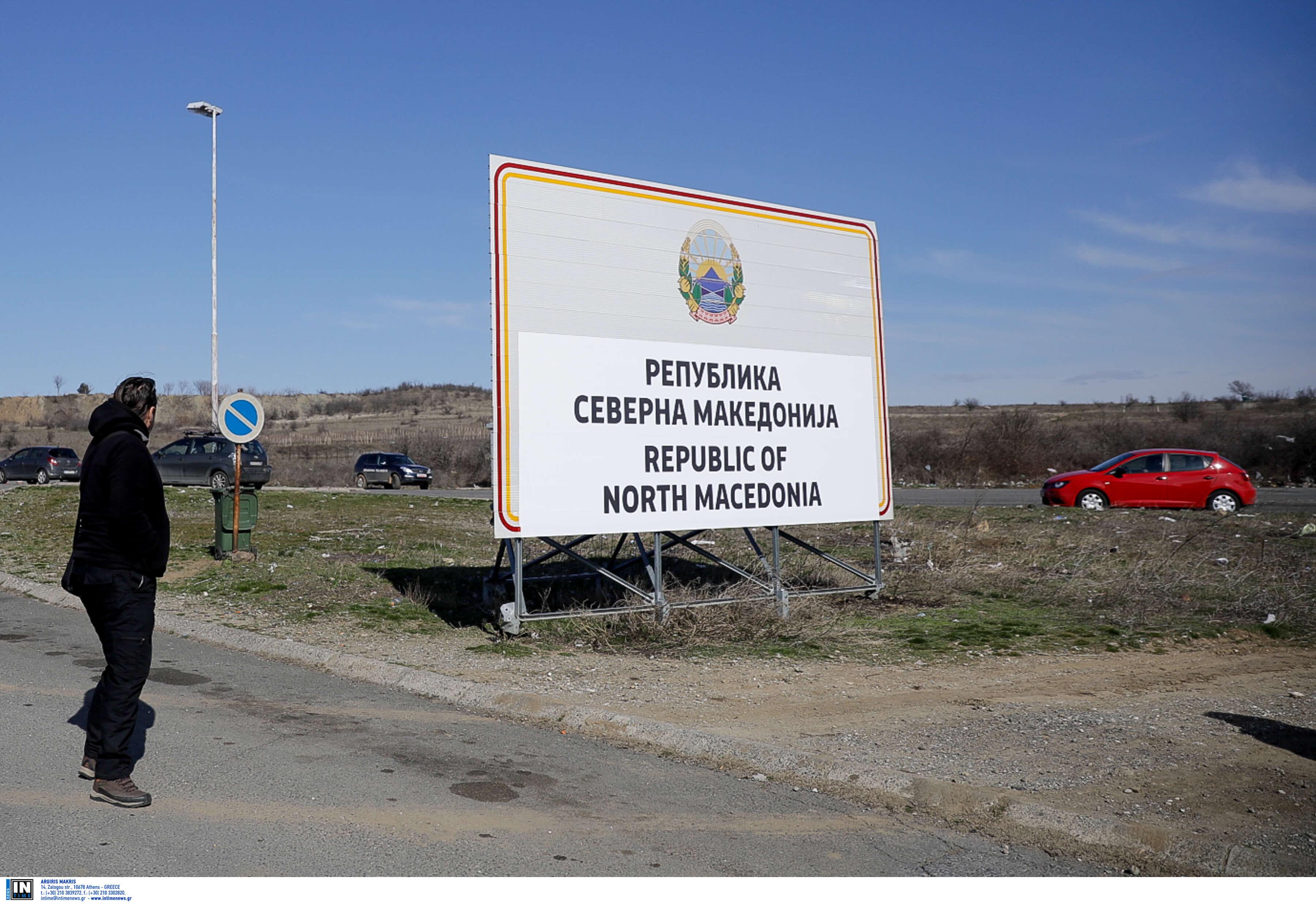Βόρεια Μακεδονία: Συνάντηση ελληνικής αντιπροσωπείας με τον υπουργό Μεταφορών – Τι συζητήθηκε