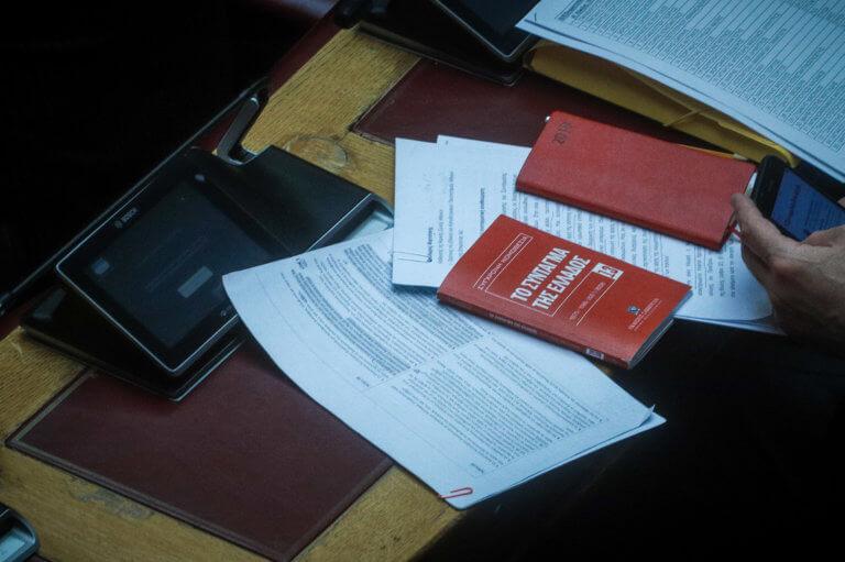 Συνταγματική Αναθεώρηση: Live η συνεδρίαση της Βουλής – Πως θα γίνει η διαδικασία