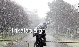 Καιρός: Στην κατάψυξη τα Τρίκαλα – Χιόνια στο κέντρο της πόλης με βουτιά της θερμοκρασίας [pics, video]