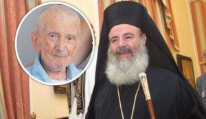 Πέθανε ο αδερφός του Αρχιεπισκόπου Χριστόδουλου
