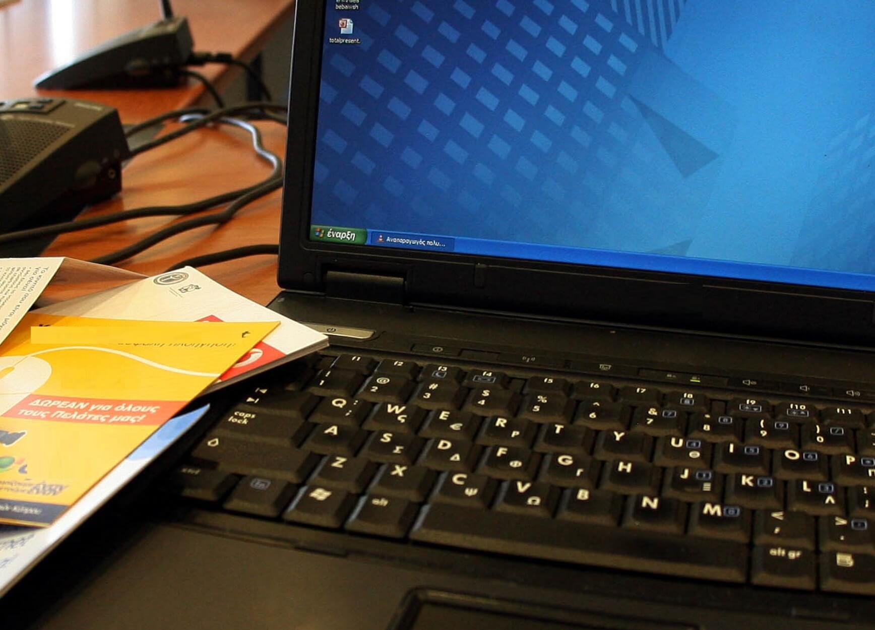 Έρευνα ELTRUN: Οι Έλληνες αναζητούν επαγγελματίες μέσα από το διαδίκτυο