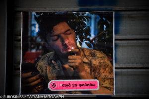 Ζακ Κωστόπουλος: Μήνυση για ανθρωποκτονία από πρόθεση στον κοσμηματοπώλη και τον μεσίτη