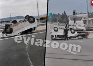 Τούμπαρε αυτοκίνητο έξω από τη Χαλκίδα – video
