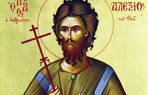 Ποιος ήταν ο Άγιος Αλέξιος που εορτάζει σήμερα   Newsit.gr