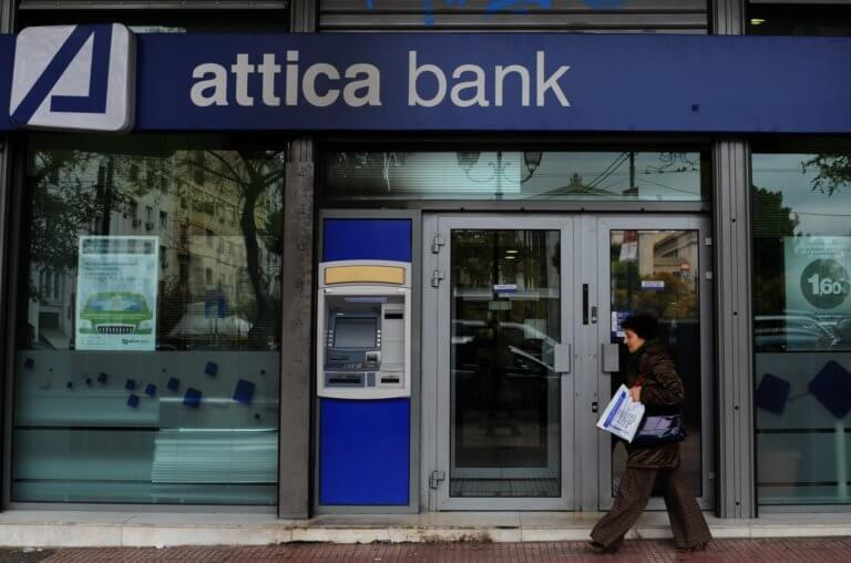 Attica Bank: Θρίλερ η εκλογή νέου προέδρου!