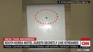Κρυφές κάμερες σε ξενοδοχεία του έρωτα! Τους έδειχναν live!