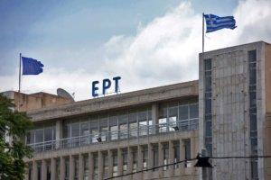 ΕΡΤ: Ξύλο και μπουνιές δημοσιογράφων στο αθλητικό τμήμα αναστάτωσαν το Ραδιομέγαρο