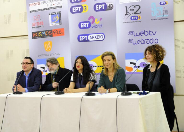 Eurovision 2019: Όλα όσα έγιναν στη Συνέντευξη Τύπου για την ελληνική συμμετοχή! [pics] | Newsit.gr